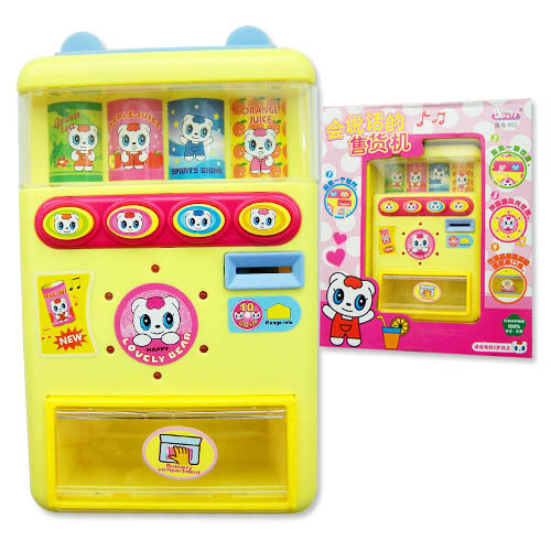 Boy-and-Girl-Toy-Genuine-Plastic-Talking-Baby-children-s-Vending-machine-Toys-Simulation-toy-2.jpg_640x640.jpg