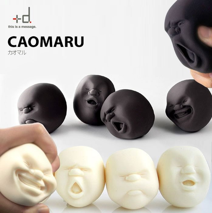 E_3112201623722_4pcs-lot-Vent-Human-font-b-Face-b-font-Ball-Anti-stress-Toys-Ball-of-Japanese.jpg
